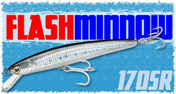 Lucky craft salt water lure item list osg flashminnow 170sr for Lucky craft saltwater lures