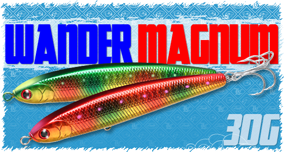 Lucky craft salt water lure item list wander magnum 30g for Lucky craft saltwater lures